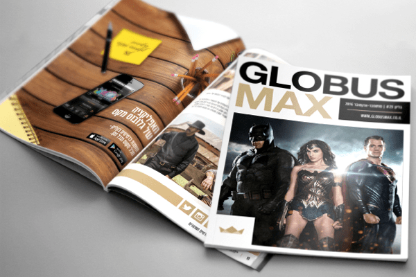 עיצוב תוכניית סרטים גלובוס מקס
