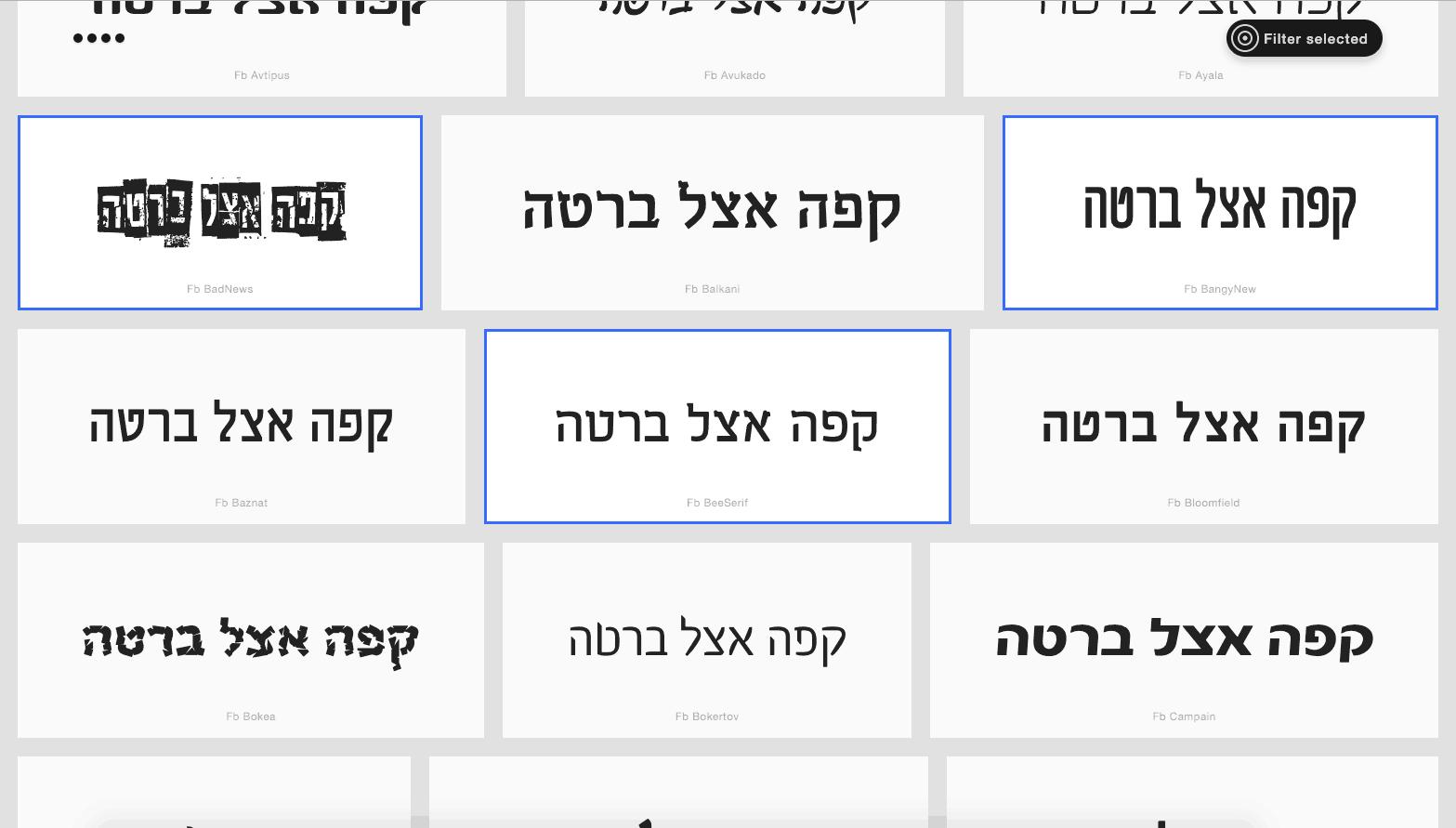 wordmark כלי לבחירת פונטים